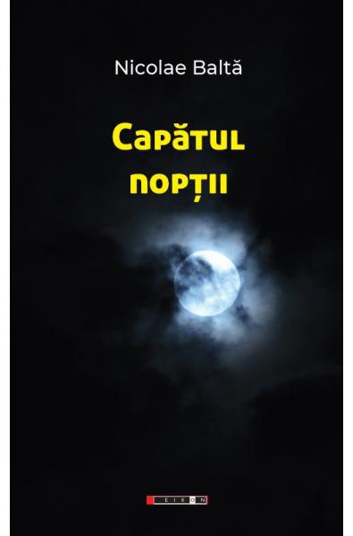 Capătul nopții