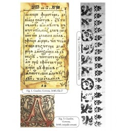 Cartea românească veche