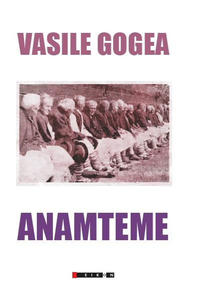 Anamteme