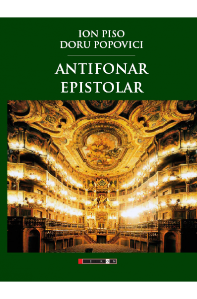 Antifonar epistolar