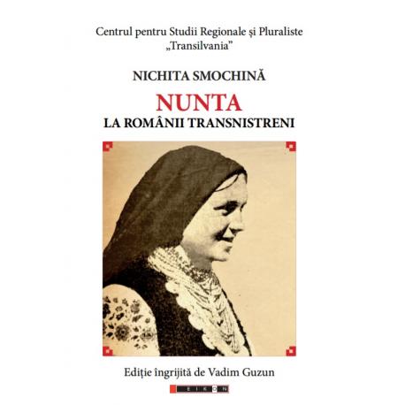 Nunta la românii transnistrieni
