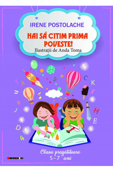 Irene Postolache - Hai să citim prima poveste! (ilustrații de Anda Toma)