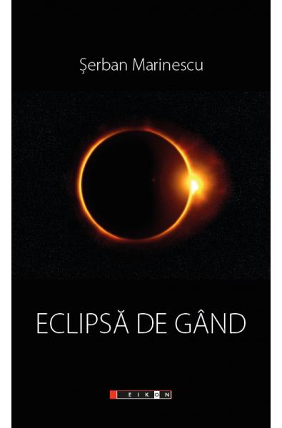 Eclipsă de gând
