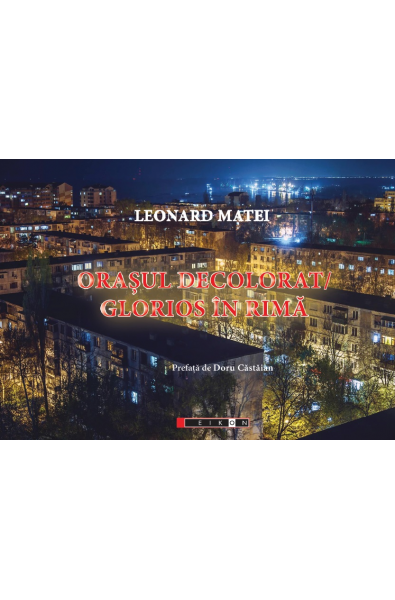 Orașul decolorat - Glorios în rimă