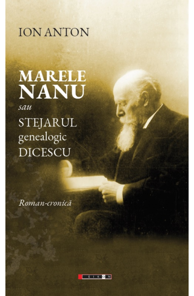 Marele NANU sau stejarul genealogic Dicescu