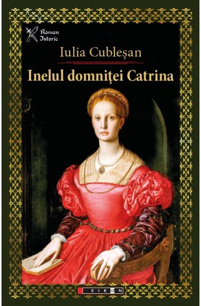 Inelul Domniţei Catrina