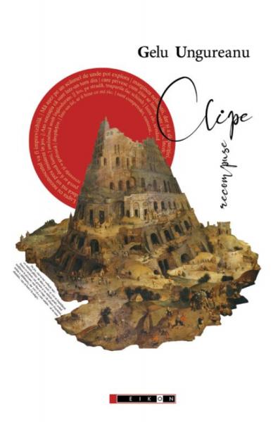 Clipe recompuse