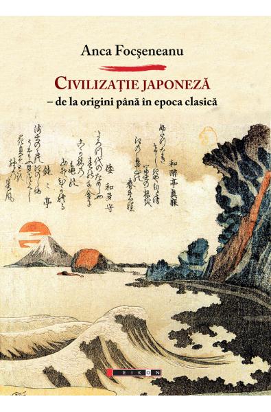 Civilizație japoneză - De la origini până în epoca clasică