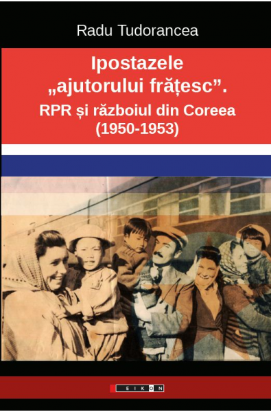 """Ipostazele """"ajutorului frățesc"""". RPR și războiul din Coreea"""