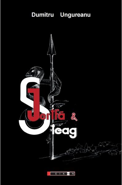 Jertfă & steag