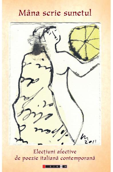 Mâna scrie sunetul - elecțiuni afective de poezie italiană contemporană - coordonator: Eliza Macadan