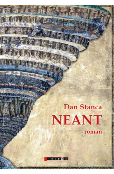 Neant