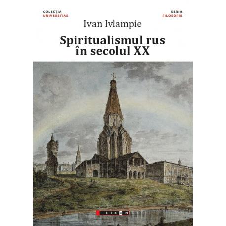Spiritualismul rus în secolul XX