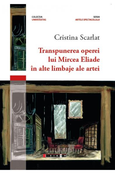 Transpunerea operei lui Mircea Eliade în alte limbaje ale artei