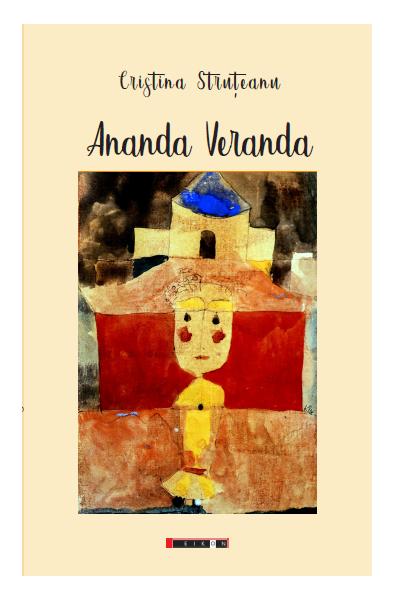 Ananda Veranda