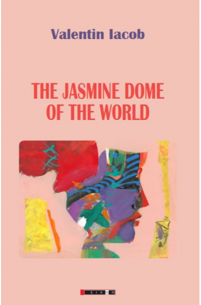 The Jasmine Dome of The World